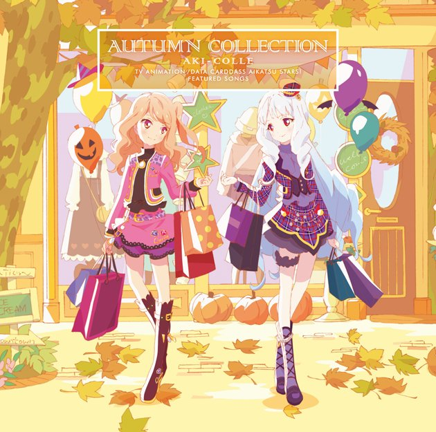 aikatsu stars autumn collection