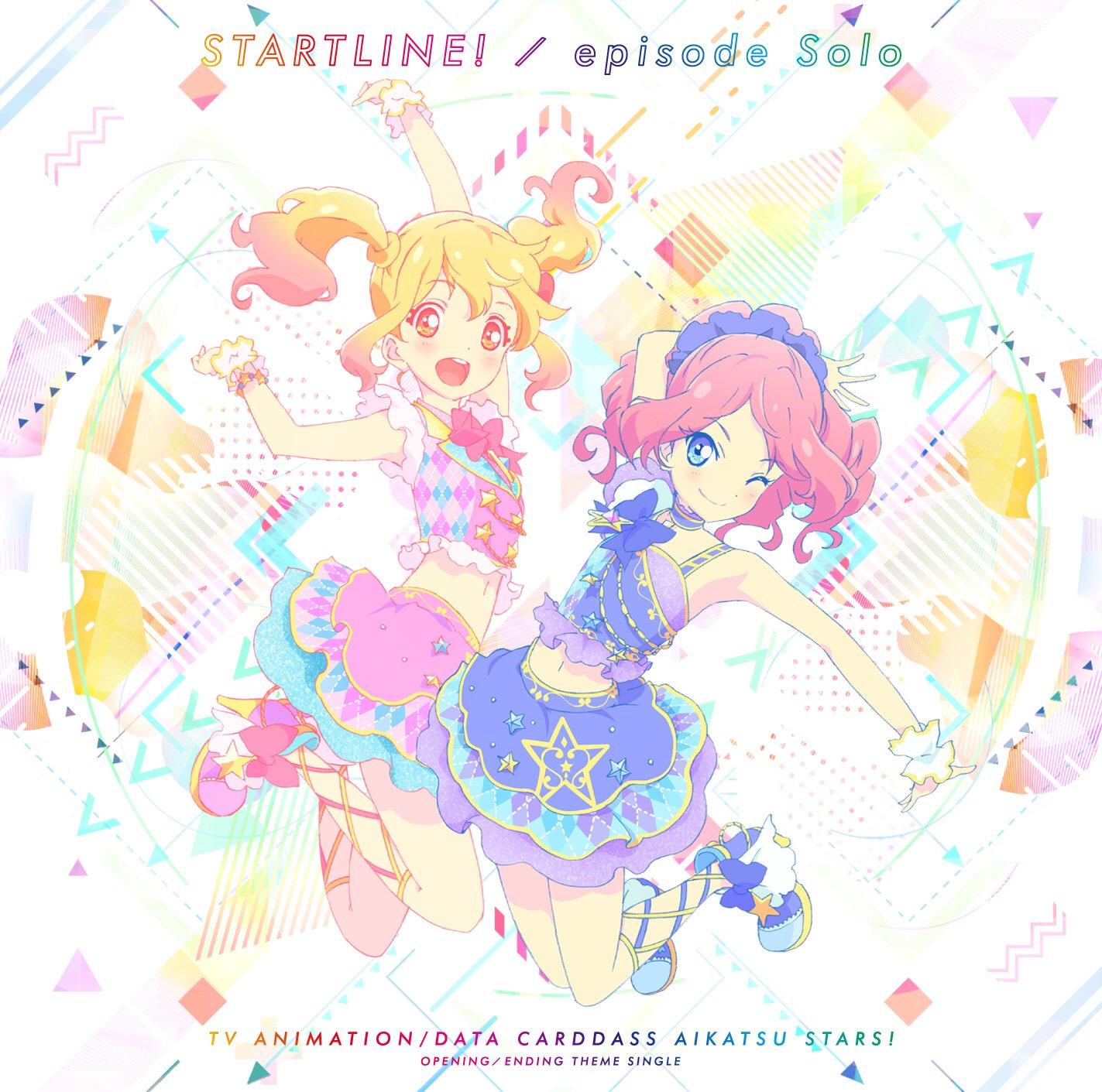 aikatsu stars start line episode solo