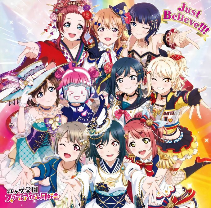 love live just believe