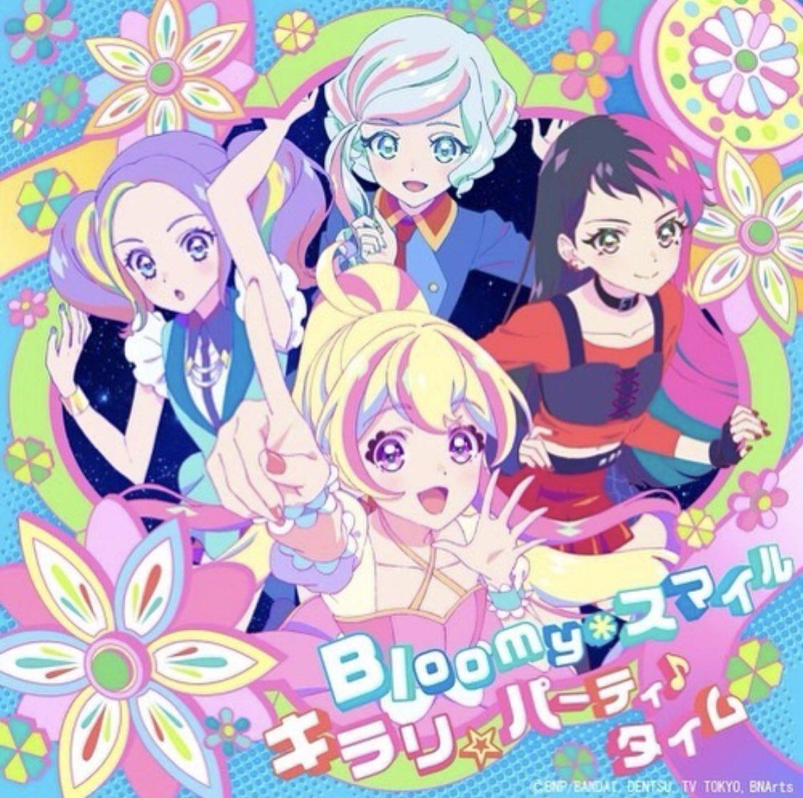 aikatsu planet bloomy smile anime version