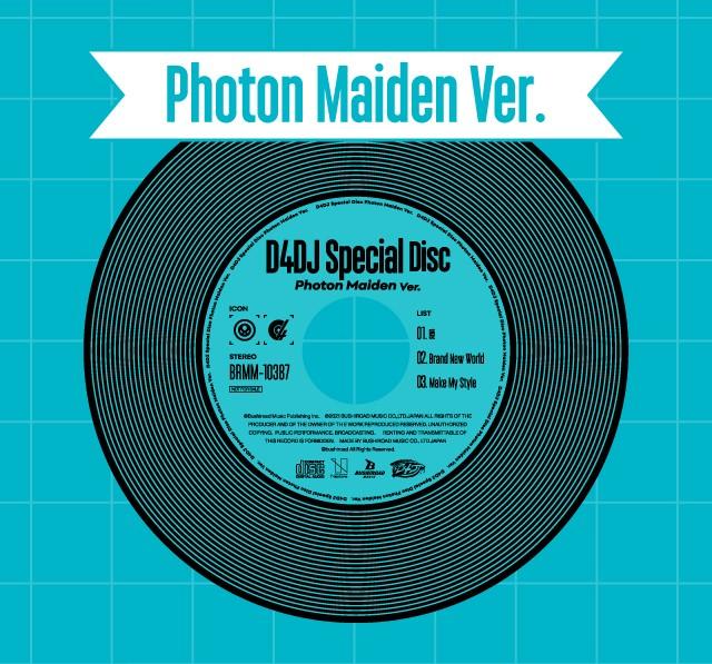 d4dj photon maiden special cd