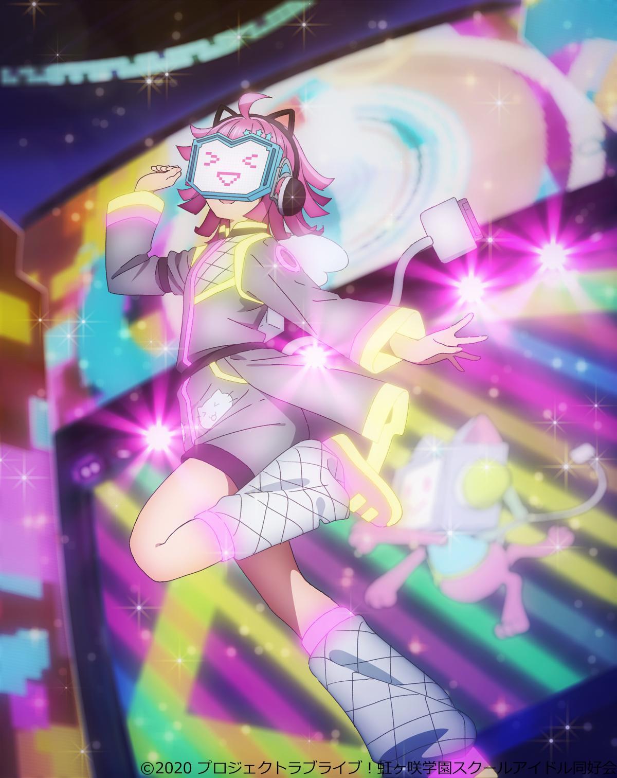 TVアニメ「ラブライブ!虹ヶ咲学園スクールアイドル同好会」Blu-ray 第4巻