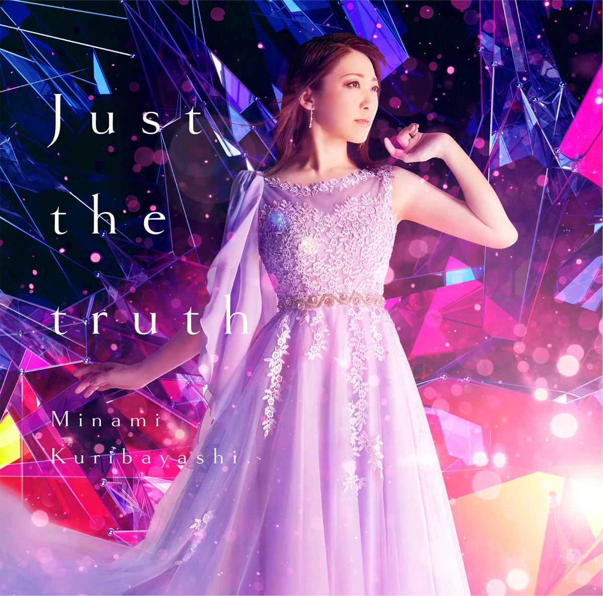 Minami-Kuribayashi-Just-the-truth